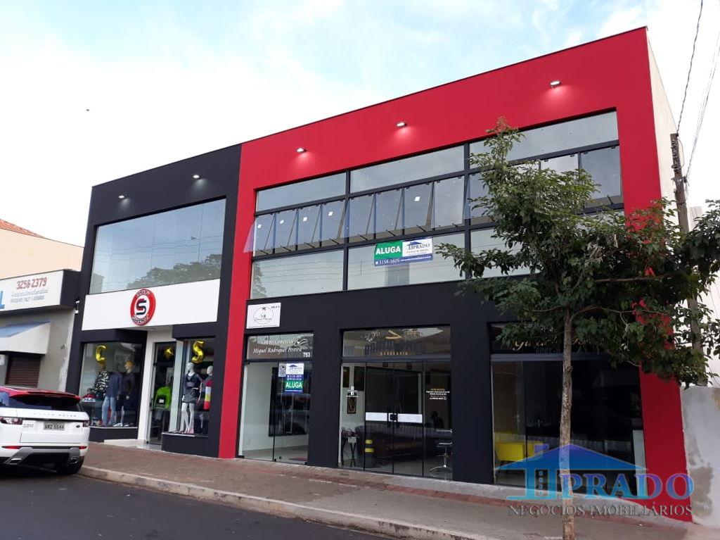 Centro Comercial Miguel Rodrigues Pereira